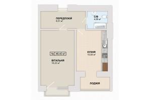 ЖК Містечко Козацьке: планировка 1-комнатной квартиры 46.4 м²
