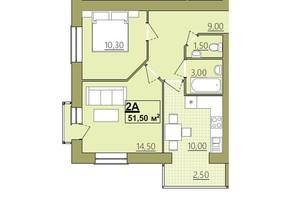 ЖК Містечко Центральне: планировка 2-комнатной квартиры 51.5 м²