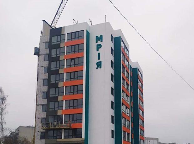 ЖК Мрія Чернігів 2 ход строительства фото 216572