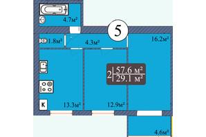 ЖК Мрия на Покровской: планировка 2-комнатной квартиры 57.6 м²