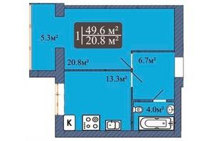 ЖК Мрия на Покровской: планировка 1-комнатной квартиры 49.6 м²