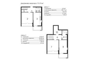 ЖК НАЦІОНАЛЬНИЙ: планування 3-кімнатної квартири 113.76 м²