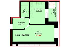 ЖК Набережний: планування 1-кімнатної квартири 46.8 м²