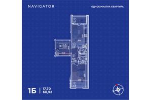 ЖК Navigator: планування 1-кімнатної квартири 60.92 м²
