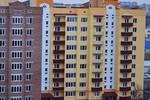 ЖК Нова Будова «Грінпарк»