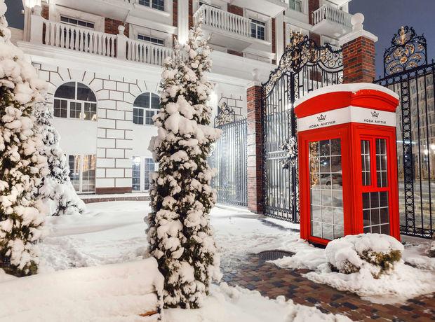 ЖК Новая Англия  фото 207882