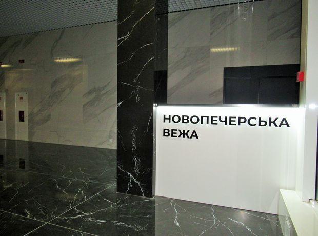 ЖК Новопечерська Вежа ход строительства фото 213450