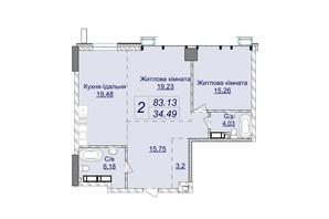 ЖК Новопечерские Липки: планировка 2-комнатной квартиры 83.13 м²