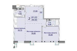 ЖК Новопечерские Липки: планировка 2-комнатной квартиры 81.03 м²