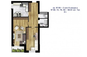 ЖК Новый массив: планировка 2-комнатной квартиры 68.91 м²