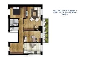 ЖК Новый массив: планировка 3-комнатной квартиры 82.97 м²