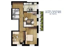 ЖК Новый массив: планировка 3-комнатной квартиры 89.41 м²
