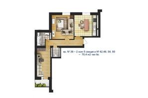 ЖК Новый массив: планировка 2-комнатной квартиры 70.4 м²