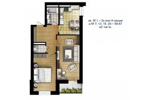 ЖК Новый массив: планировка 2-комнатной квартиры 59.47 м²