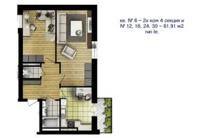 ЖК Новый массив: планировка 2-комнатной квартиры 61.91 м²