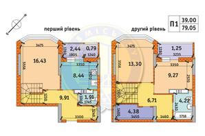 ЖК Оберіг-2: планування 3-кімнатної квартири 79.05 м²