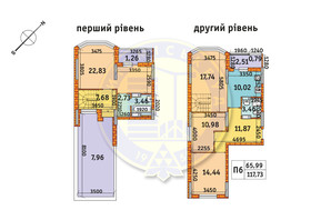 ЖК Оберіг-2: планування 3-кімнатної квартири 117.73 м²