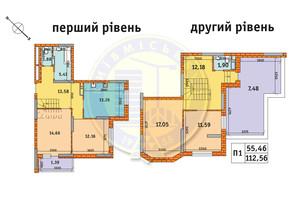 ЖК Оберіг-2: планування 4-кімнатної квартири 112.56 м²