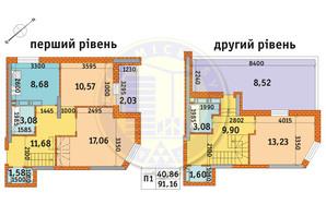 ЖК Оберіг-2: планування 3-кімнатної квартири 91.16 м²