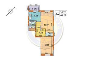 ЖК Обериг-2: планировка 2-комнатной квартиры 63.28 м²