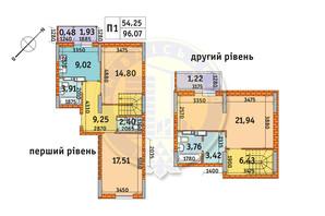 ЖК Обериг-2: планировка 3-комнатной квартиры 96.07 м²