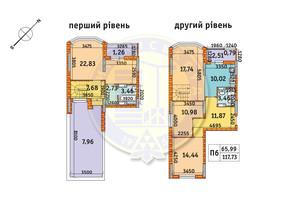 ЖК Обериг-2: планировка 3-комнатной квартиры 117.73 м²