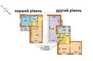 ЖК Обериг-2: планировка 2-комнатной квартиры 82.09 м²