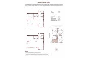 ЖК Obolon Plaza: планировка 2-комнатной квартиры 90.9 м²