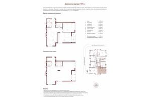 ЖК Obolon Plaza: планировка 2-комнатной квартиры 91.28 м²