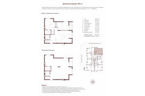ЖК Obolon Plaza: планировка 2-комнатной квартиры 96.7 м²