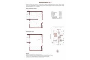 ЖК Obolon Plaza: планировка 1-комнатной квартиры 49.87 м²