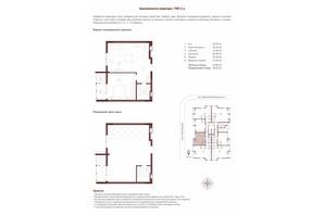 ЖК Obolon Plaza: планировка 1-комнатной квартиры 49.89 м²