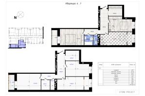 ЖК Одеська Чайка: планування 2-кімнатної квартири 77.76 м²