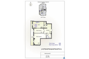 ЖК Одесский: планировка 2-комнатной квартиры 79.83 м²