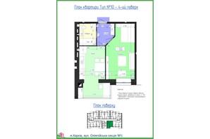 ЖК Олімпійський: планування 1-кімнатної квартири 39.66 м²