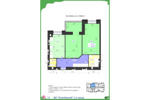 ЖК Олімпійський: планування 2-кімнатної квартири 60.9 м²