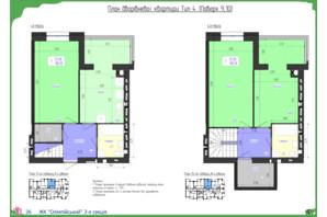 ЖК Олімпійський: планування 3-кімнатної квартири 98.39 м²