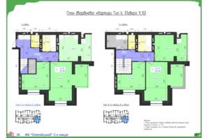 ЖК Олімпійський: планування 5-кімнатної квартири 125.96 м²