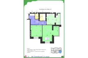 ЖК Олимпийский: планировка 2-комнатной квартиры 62.63 м²