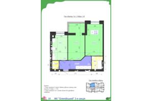 ЖК Олимпийский: планировка 2-комнатной квартиры 63.08 м²