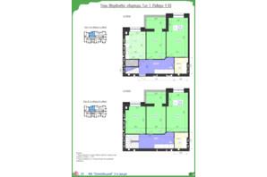 ЖК Олимпийский: планировка 5-комнатной квартиры 126.18 м²