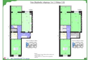 ЖК Олимпийский: планировка 5-комнатной квартиры 144.37 м²