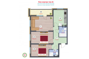 ЖК Orange City: планировка 3-комнатной квартиры 70.26 м²