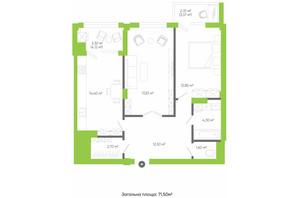 ЖК Оселя парк: планировка 2-комнатной квартиры 71.5 м²