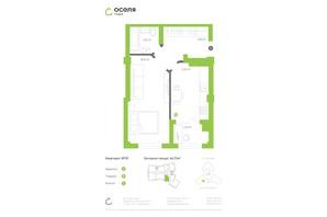 ЖК Оселя парк: планування 1-кімнатної квартири 46.7 м²