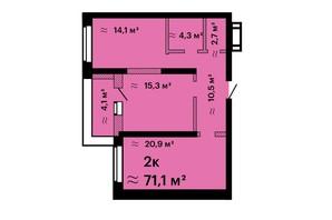 ЖК Оскар: планировка 2-комнатной квартиры 71.1 м²