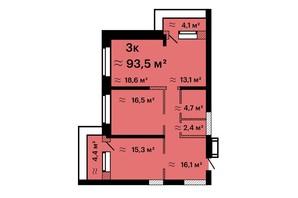 ЖК Оскар: планировка 3-комнатной квартиры 93.5 м²