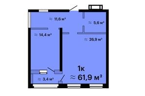 ЖК Оскар: планировка 1-комнатной квартиры 61.9 м²