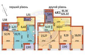 ЖК Отрада: планировка 4-комнатной квартиры 123.22 м²