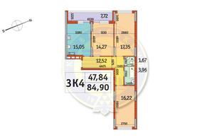 ЖК Отрада: планировка 3-комнатной квартиры 84.9 м²